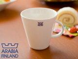 **アラビア ココ マグ 350mL ( 12010 ) < ホワイト > マグカップ 【 arabia koko カップ 陶器 食器 洋食器 ブランド食器 フィンランド 北欧 お