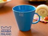 **アラビア ココ マグ 350mL ( 011831 ) < スカイブルー > マグカップ 【 arabia koko カップ 陶器 食器 洋食器 ブランド食器 フィンランド 北