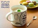 アラビア ブラックパラティッシ マグカップ ブランド フィンラ