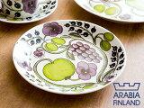 **アラビア パラティッシ プレート 21cm ( 8981 ) < パープル > 【 arabia paratiisi 皿 陶器 ラウンド 食器 洋食器 ブランド食器 フィンラン
