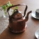 【 アンティーク 】 スウェーデン製 銅製ケトル 《 ビンテージ vintage ヴィンテージ 》