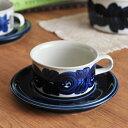 【 アンティーク 】 アラビア アネモネ ティーカップ&ソーサー 《 ビンテージ vintage ヴィンテージ 》 【 Arabia Anemone 】