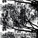 《1.5mまでメール便送料無料》MARIMEKKO マリメッコ TUULI トゥーリ 生地 (30cm以上〜10cm単位で切り売り) 《 ファブリック 》 【北欧 布 ブラック 】