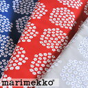 [ 1.5mまで メール便 送料無料 ] MARIMEKKO マリメッコ marimekko 生地 布 ファブリック プケッティ PUKETTI ( 30cm以上〜10cm単位で切り売り ) [ アドキッチン ]
