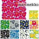 《1.5mまでメール便送料無料》マリメッコ MARIMEKKO 生地 ピエニ ウニッコ Pieni Unikko 選べる10色 (30cm以上〜10cm単位で切り売り)