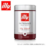 イリー エスプレッソ粉 ダークロースト 250g×1缶【ILLY illy 】