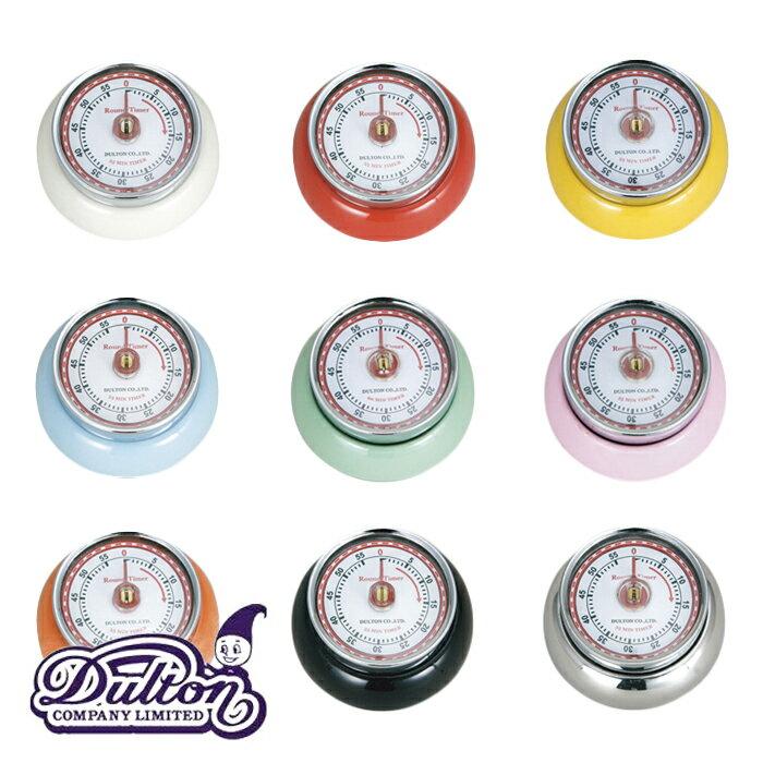DULTON ダルトン カラー キッチン タイマー マグネット付き(100189) 選べる9色[ アドキッチン ]