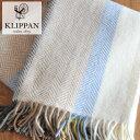 KLIPPAN クリッパン スローケット Birka/ビルカ 130cm×200cm (201501)<ナチュラル>