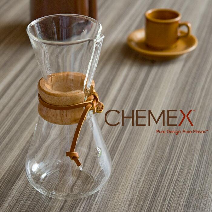 CHEMEX/ケメックス マシンメイド コーヒーメーカー(CM-1C)<3カップ用>【 アドキッチン 】