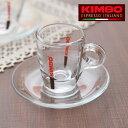 キンボ ガラス製 エスプレッソカップ&ソーサー 60mL 【 KIMBO コーヒー カップ アロ
