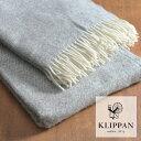 クリッパン スローケット ステラ 130cm×200cm <ライトグレー>( 2022.01 ) 【 KLIPPAN Stella ウールブランケット ストール...