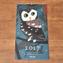 フィンランドデザイナー マッティ・ピックヤムサ 2017年 カレンダー ( ケフボラデザイン/Kehvola Design ) 【 Matti Pikkujamsa フィンランド 北欧 】