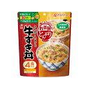 アマノフーズ お茶碗どんぶり 牛すき丼(4食入り) 【 AMANO FOODS インスタント フリーズドライ 牛丼 】