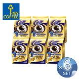 【まとめ買いで送料無料】キーコーヒー FPグランドティスト コク深いリッチブレンド 360g <粉> 【6個セット】 【 KEY COFFEE フレキシブルパック 大容量 】