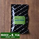 MUSICA TEA/ムジカティー 芦屋プラウド <100g> 【ムジカ紅茶 堂島 ASHIYA PROUD 】