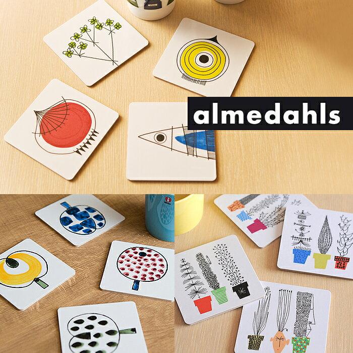 アルメダールス コースター 4枚セット 選べる3柄 【 ピクニック ・ イタリアンフラワー ・ ポモナ スウェーデン 北欧 雑貨 Almedahls 】
