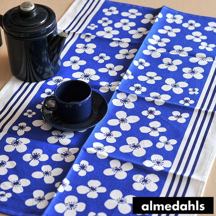 《3点までメール便可能》アルメダールス Almedahls キッチンタオル ( 70657-580 ) < ベラミ >