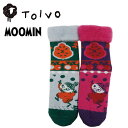 【ラッピング無料!】 TOIVO トイヴォ ムーミン MOOMI