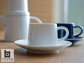 白山陶器 M型 カップ&ソーサー