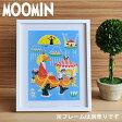 MOOMIN/ムーミン カラーミニポスター 【moomin/北欧/PUTINKI/プティンキ】(1510354)<クニットとスクルット>