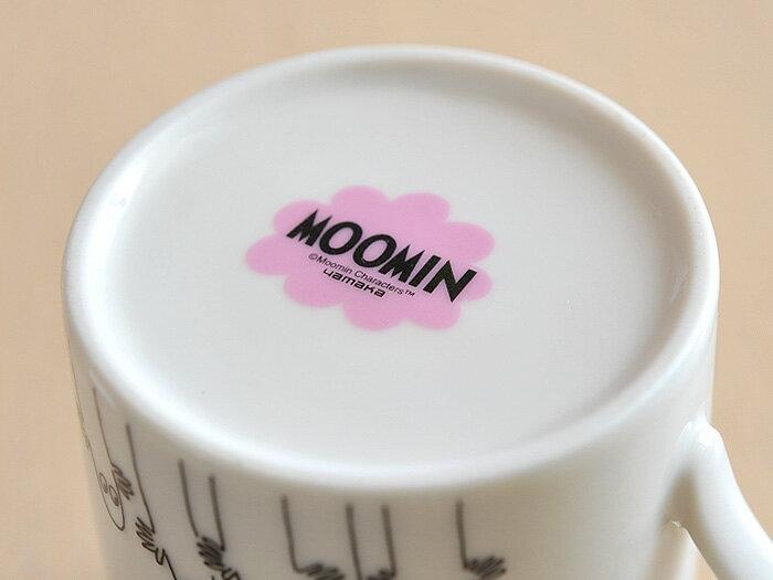 MOOMIN/ムーミン カップカバー付きマグ ...の紹介画像3