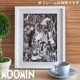 MOOMIN/ムーミン モノクロミニポスター 【moomin/北欧/PUTINKI/プティンキ】(1510382)<森の中のロッキングチェア>