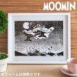 MOOMIN/ムーミン モノクロミニポスター 【moomin/北欧/PUTINKI/プティンキ】(1510409)<空に舞い上がるテーブル>