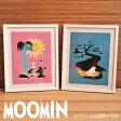 ムーミン スウェーデン限定 ミニポスター 選べる2デザイン 【 moomin MOOMIN 北欧 PUTINKI プティンキ フィンランド 】