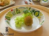 **ロールストランド クリナラ ボウル L 2L ( 202415 ) 【 Rorstrand Kulinara 陶器 直輸入 食器 洋食器 ブランド食器 北欧 おしゃれ お洒落