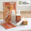 レザーマスター レザーケアキット LM-150 Leather Master 革製品 お手入れグッズ 皮革ケア 革靴 シューズケア クリーニング 生活雑貨