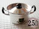 [エントリーでP5!1/11 1:59まで]トオヤマ 亀印 文化鍋 16cm 【ご飯鍋】<2.5合>【 アドキッチン 】