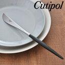 クチポール ディナー キュティポール キュテポル テーブル カトラリー ポルトガル