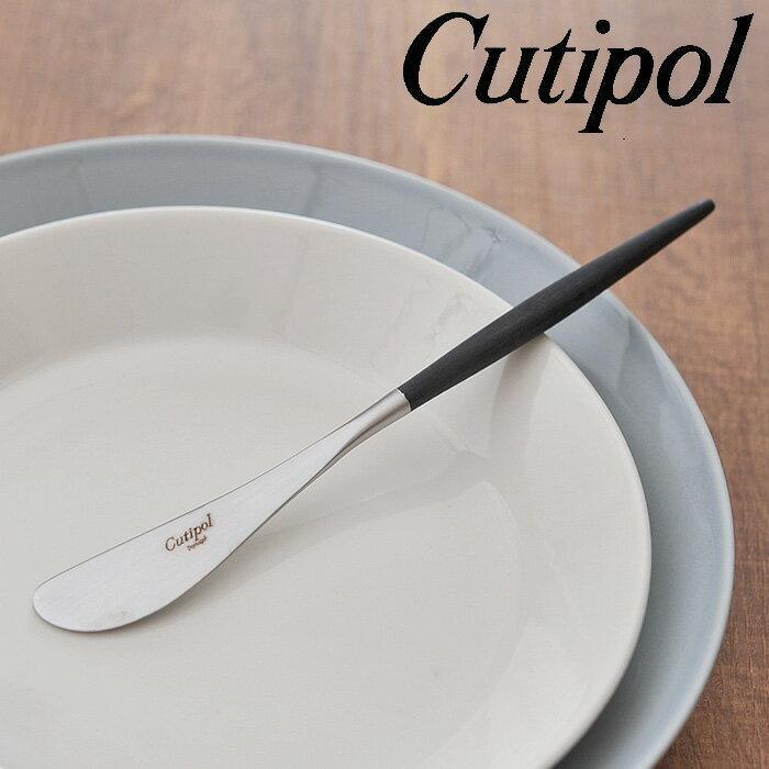 《12本までメール便対応可能》クチポールゴアバターナイフ(GO25)CutipolGOAキュティポー