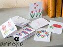 \SALE特価/ アネッコデザイン ギフト カード ギフトタグ GIFT CARD anneko design 北欧 雑貨 北欧デザイン スウェーデン プレゼント ミニカード
