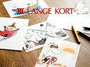 楽天アドキッチン【SALE特価】[ メール便可 ] Lange Kort ラングアート ムーミン ポストカード B GIFTCARD