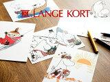 《メール便可能》 Lange Kort/ラングアート ムーミン ポストカード B 《GIFTCARD》