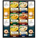 アジノモト ギフトレシピ「クノール」スープ&コーヒーギフト KGC-30F
