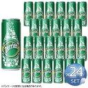 【 24本セット 送料無料 】 ペリエ perrier 炭酸入り ナチュラルミネラルウォーター 330mL(缶) ミネラルウォーター 水 【直送品】