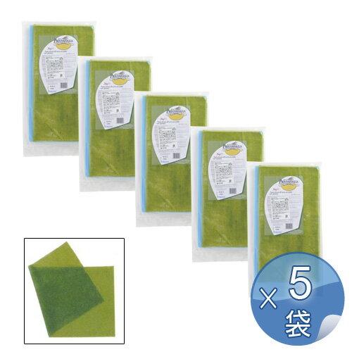 プロントスフォリア 冷凍グリーンパスタシート(プレボイル) 2kg(12枚)<5袋セット>【冷凍便でお届け】【 アドキッチン 】