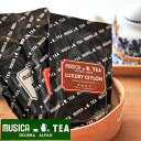 【当店おすすめ食材】MUSICA TEA/ムジカティー ラグジュアリー セイロン 【ムジカ紅茶/堂島/LUXURY CEYLON】 《food》<100g>