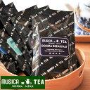 【当店おすすめ食材】MUSICA TEA/ムジカティー 堂島ブレックファスト 【ムジカ紅茶/堂島/DOJIMA BREAKFAST】 《food》<100g>