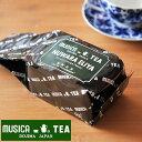 【当店おすすめ食材】MUSICA TEA/ムジカティー ヌワラエリヤ 【ムジカ紅茶/堂島/NUWARA ELIYA】 《food》<250g>