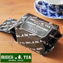 【当店おすすめ食材】MUSICA TEA/ムジカティー ラプサンスーチョン 【ムジカ紅茶/堂島/LAPSANG SOUCHONG】 《food》<200g>
