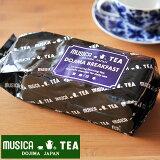 【当店おすすめ食材】MUSICA TEA/ムジカティー 堂島ブレックファスト 【ムジカ紅茶/堂島/DOJIMA BREAKFAST】 《food》<350g>