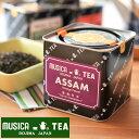 【当店おすすめ食材】MUSICA TEA/ムジカティー アッサム 【ムジカ紅茶/堂島/ASSAM】 《food》<226g缶>