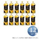 【箱入りセットでお買い得】ZUCCHI/ズッキ社 ひまわり油(オーリオ・ディ・ジラソーレ) 1L(PET)