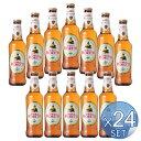 【箱入りセットでお買い得】モレッティ社 モレッティ・ビール330ml <24本セット>【 アドキッチン 】