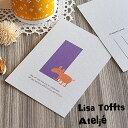 【特価】【メール便対応可能】スウェーデン製 ポストカード Lisa Tofft リサ・トフト ポストカード GIFTCARD Jag vet inte om jag