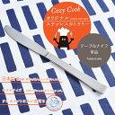 コージークック オリジナルステンレスカトラリー テーブルナイフ 単品 【CozyCook 】