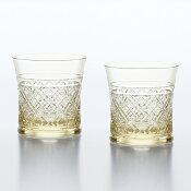 琥珀 G540-T60 ペアオンザロックセット 250ml*2 【 佐々木ガラス ペアグラス 琥珀硝子器 切子グラス 酒器 ハンドメイド 食器 】